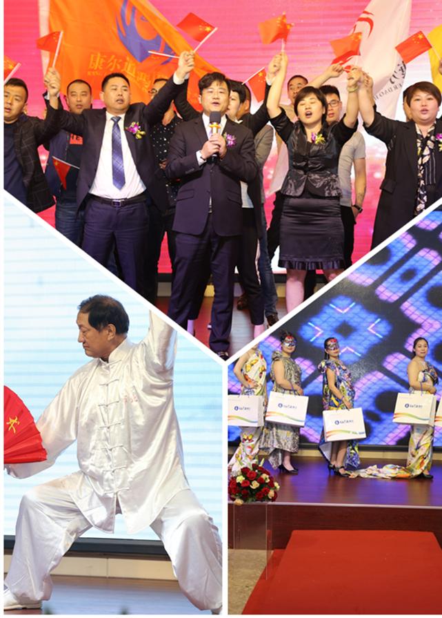2017第一季度晋升表彰盛典